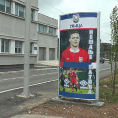 Nemanja Matić: Mladić koji je objedinio uloge velikog fudbalera i čoveka!