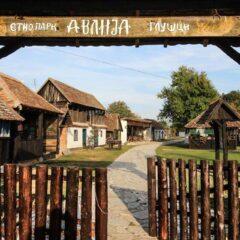 """""""Авлија"""" – Етно парк у срцу Мачве"""