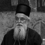 ПРЕМИНУО ЕПИСКОП МИЛУТИН КОЈИ ЈЕ БИО ЗАРАЖЕН КОРОНА ВИРУСОМ